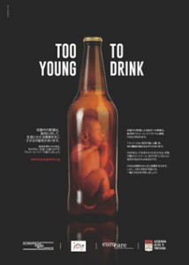 JAP_POSTER_TYTD--beer_Ss