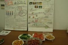 env_photo-20120828-08