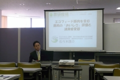 env_photo-20121212-07