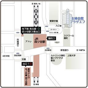 主婦会館地図