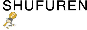 SHUFUREN