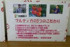 env_photo-20120629-04
