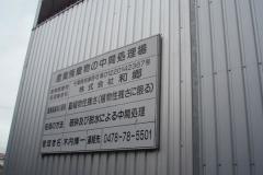 env_photo-20120925-10