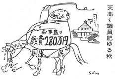1977-09-337