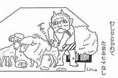 1979-01-353