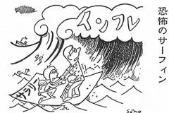 1979-05-357