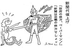 1980-07-371