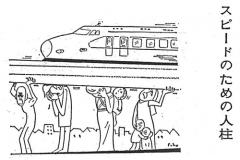 1980-09-373