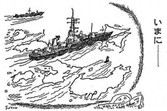 1981-05-381