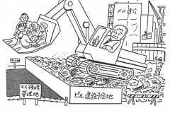 1988-02-462