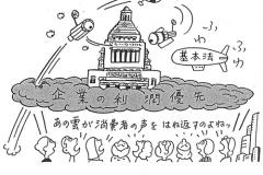 1988-05-465