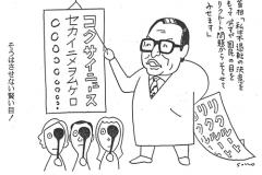 1989-06-478