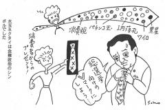 1989-11-483
