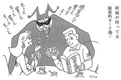 1992_04