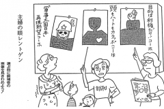 1992_07