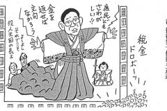 1996_11
