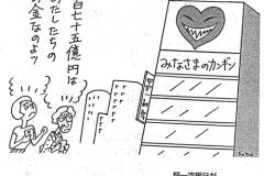 1997_06