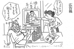 1998_04