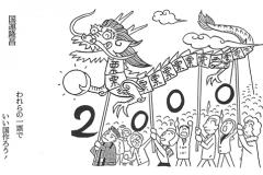 2000_01