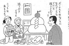2000_12