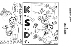 2001_03