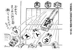 2002_02