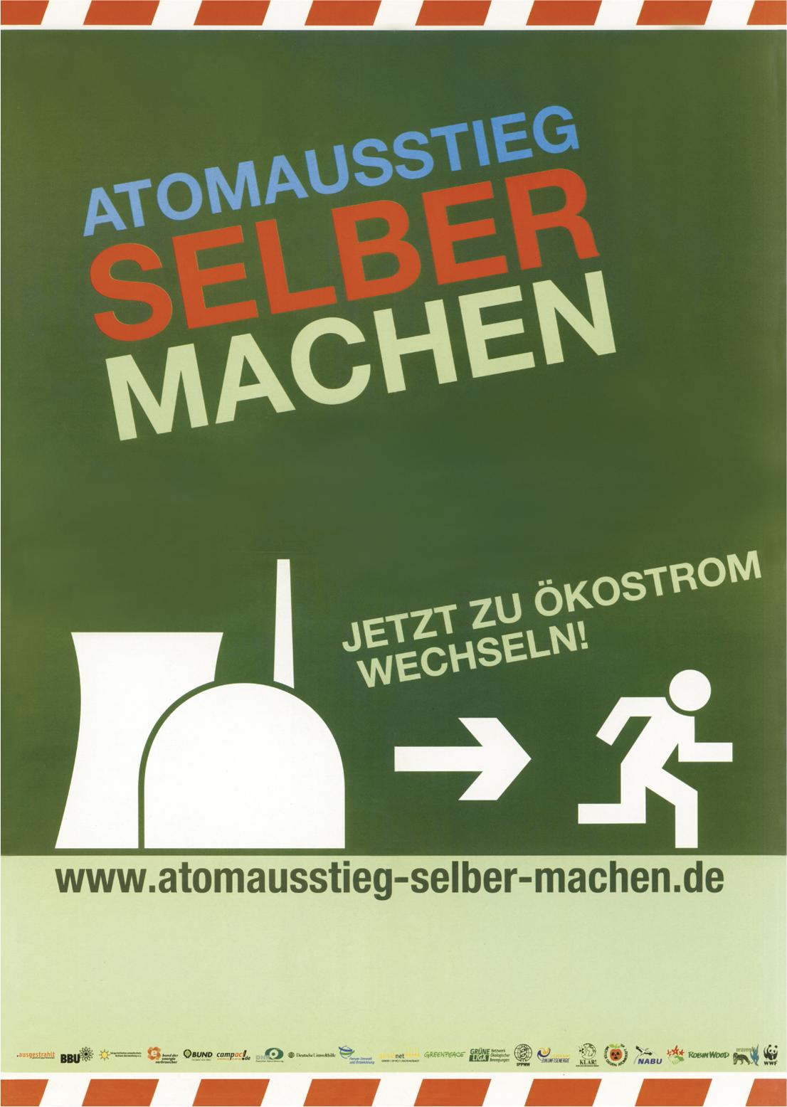 原子力の中止を